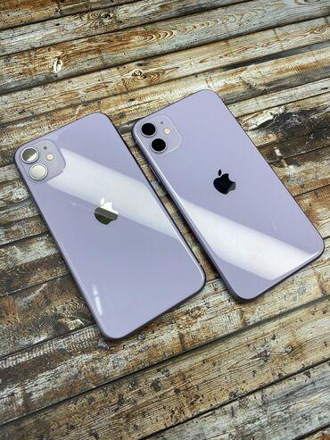купить бу iphone 11 pro в Кыргызстан: Б/У IPhone 11 128 ГБ Белый