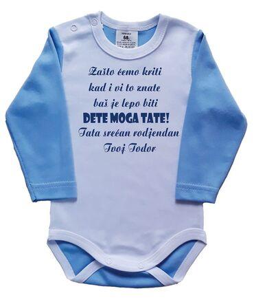 Pvc vrata - Srbija: Bebi bodici po Vasoj zelji,velicina,model,stampa,tekst po izboru ili