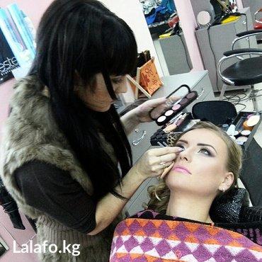 макияж на выезд Токмок - Кант в Токмак
