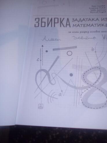 Knjige, časopisi, CD i DVD   Varvarin: Zbirka iz matematike za 8 razred zavod