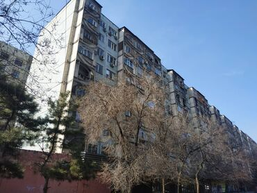 Недвижимость - Кыргызстан: Продается квартира: 3 комнаты, 63 кв. м