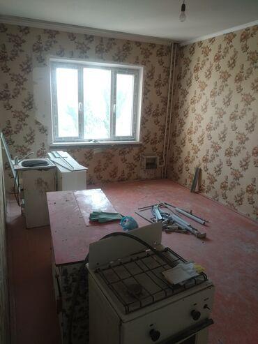 квартира берилет аламедин 1 in Кыргызстан   УЗАК МӨӨНӨТКӨ: 105-серия, 1 бөлмө, 45 кв. м Лифт, Эмерексиз