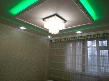Сдаем квартиры в любом районе Г.Ош!!! в Бишкек