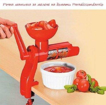 zire pomidoru - Azərbaycan: Pomidor çeken