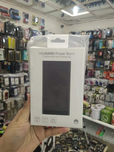 Huawei 10000mah orijinal Powerbank в Bakı