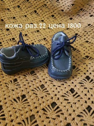 все по цене одной в Кыргызстан: Брендовая обувь с сша осталось все по одному размеру ( размер уточнить