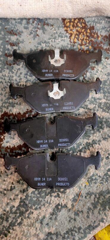 диски на бмв х5 е53 бу в Кыргызстан: Продам колодки задние на БМВ Е34 хорошего качества фирмы бумер