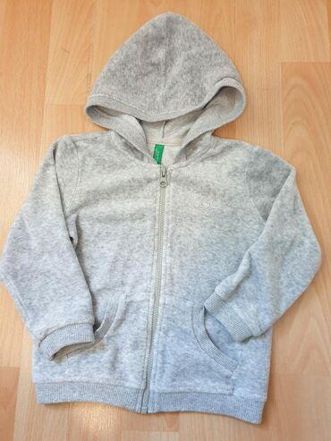 Dečije jakne i kaputi | Vranje: Benetton duks, 80/86