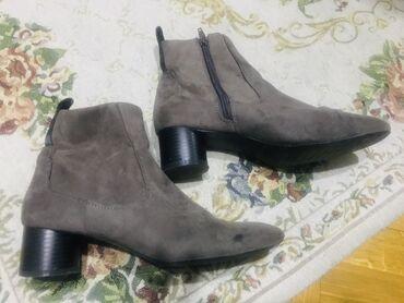 - Azərbaycan: Zara brend botinkalar,bir balaca dedekt var ustunde