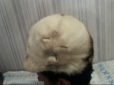 Продаю норковую шапку, состояние отличное в Бишкек