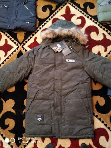 В продаже зимняя куртка детский фабричный Пекин. наполнитель