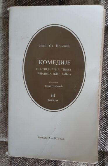 """Knjiga """"Komedije""""- Jovan Sterija Popovic"""