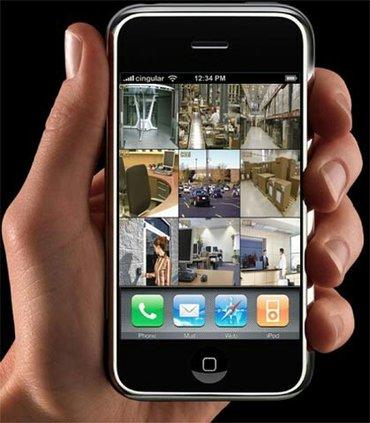 Bakı şəhərində Wifi kamusaqlariniza obyektinize nezaret edin wifi kameralar 360