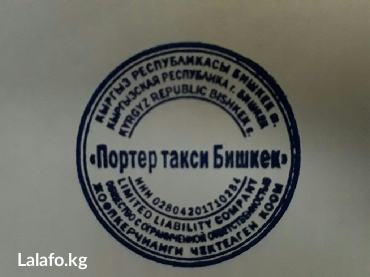 Срочно продаю готовый Бизнес. Доход от 30000сом и выше. в Бишкек