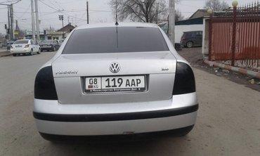Volkswagen Другая модель 2001 в Бишкек