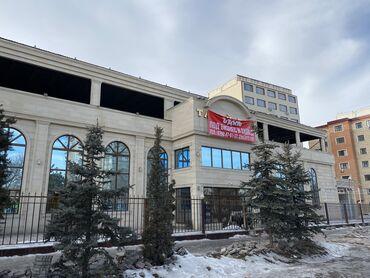 сдаю фаст фуд в Кыргызстан: Сдаётся действующий Бизнес