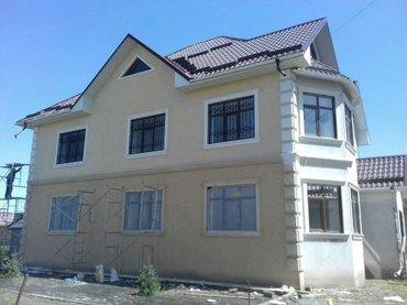 утепление домов,балконов,лоджий,фасадные работы,герметизация швов,высо в Бишкек