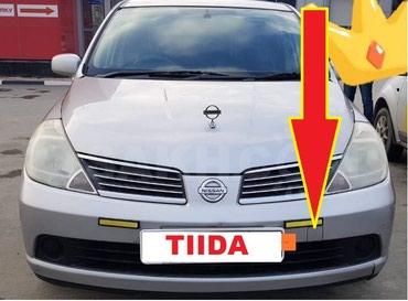 Заглушка буксировки от Nissan Tilda. в Душанбе