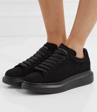 Ženska patike i atletske cipele | Vladicin Han: Skrooz crne Alexander Mcqueen patikeEko koza, mogu i za kisuPreudobne
