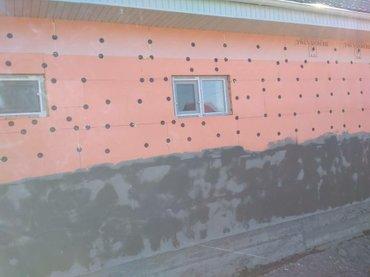 Здравствуйте доброго дня суток, делаем профессиональный ремонт квартир в Кок-Ой