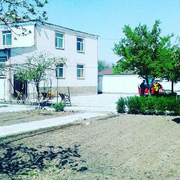Недвижимость - Кант: 500 кв. м, С оборудованием, Действующий