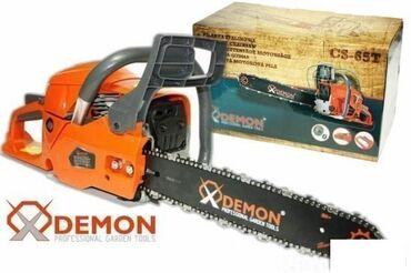 Demon testera 4.4KS, ORIGINAL POKLON!NOVO ! Fabrički zapakovane