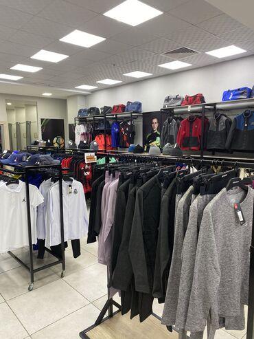 Магазин мужской спортивной одежды  Адрес Торговый центр Вефа 1-этаж