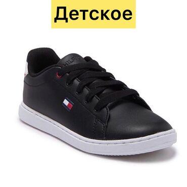 джинсы мужские 33 размер в Кыргызстан: Tommy Hilfiger 100% оригинал детские