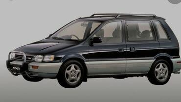 Продаю запчасти на Mitsubishi. Б/У на все модели
