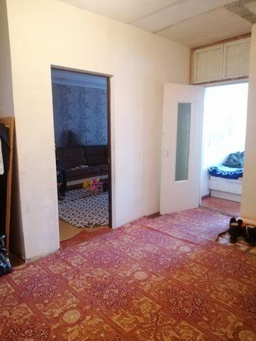 Стекольный завод в токмаке кыргызстан - Кыргызстан: Продается квартира: 4 комнаты, 90 кв. м