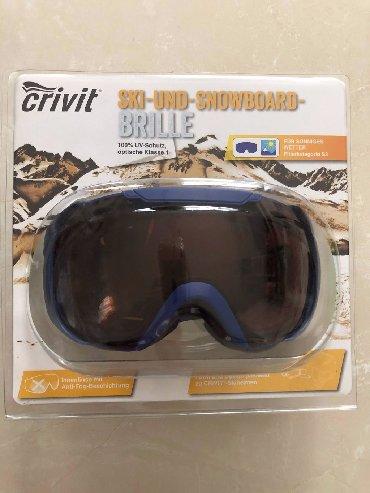 Kaciga-za-skijanje - Srbija: Naocare za skijanje br.5,novo, uvoz Svajcarska