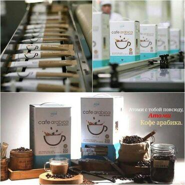 jelitnyj zelenyj kofe в Кыргызстан: Для любителей кофе в упаковке содержится 200 пакетиков органического