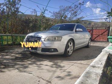 audi 80 2 6 mt в Кыргызстан: Audi A6 2005
