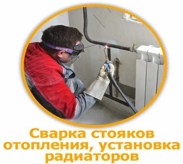 ad-image-49787832