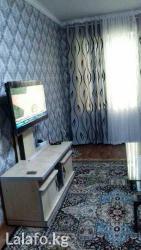 Чистая, уютная квартира в центре города в Бишкеке
