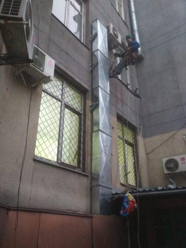 Высотные работы утепление балкона в Бишкек