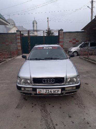Audi в Джалал-Абад: Audi Другая модель 2 л. 1992