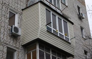 бревенчатые дома в Кыргызстан: Ремонт под ключ | Комнаты, Кухни, Кафе, рестораны | Больше 6 лет опыта
