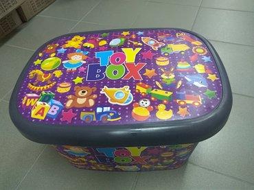 Kutije za odlaganje igračaka i sl,25  - Stara Pazova