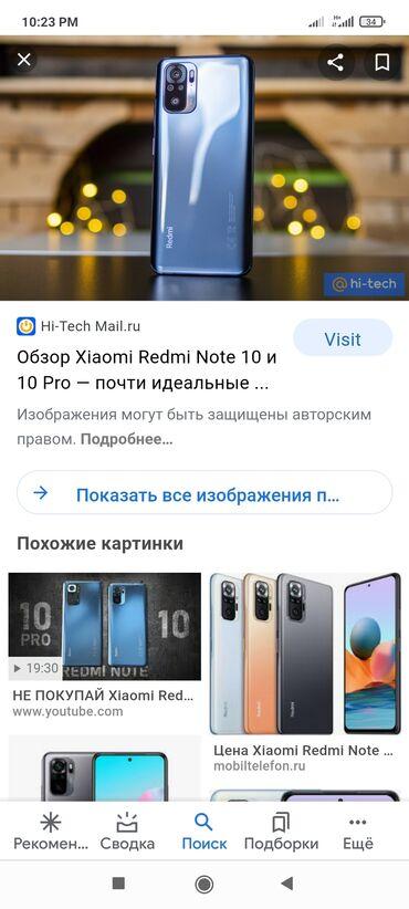 джостик для телефона в Кыргызстан: Продаю новый нот10 64гб не идиного касяки нет Радной зарятка Обмен на