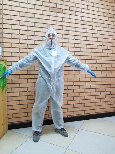 Защитные костюмы. Ткань (спандбонд)Одноразовые Оптом и в розницу