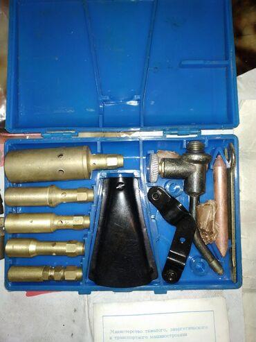 Наборы инструментов - Кыргызстан: Газовая горелка- паяльник, кастрюля, канистра, масло, тиски,сварка