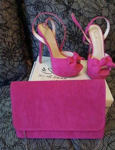 *Torbica i cipelice* Cena je i za cipele i torbicu. - Nis