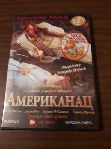 Film original dvd  amerikanac ocuvan, kucna kolekcija in Belgrade