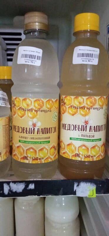jelitnyj zelenyj kofe в Кыргызстан: Имбирь, лимон,бал аралашкан суусундук. Иммунитетти которот