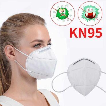 Маски KN95.Производство Китай