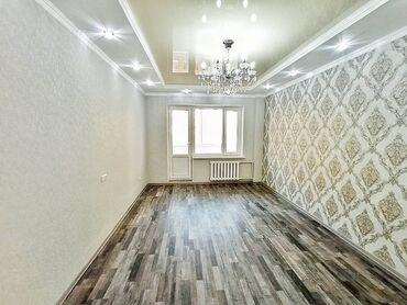 Недвижимость - Байтик: 106 серия улучшенная, 3 комнаты, 100 кв. м Бронированные двери, Видеонаблюдение, Дизайнерский ремонт