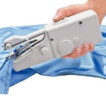 Personalni proizvodi | Arandjelovac: Prenosiva ručna mini mašina za šivenjeSamo 1.490 dinara.Prenosiva