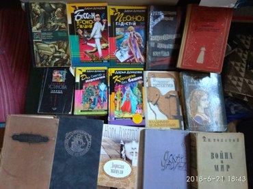 продам вагончик на колесах в Кыргызстан: Продам книги
