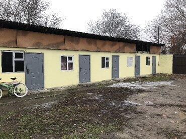 долгосрочно в Кыргызстан: Сдаю комнаты советская витебская без хозяина. Свет платите по счетчику